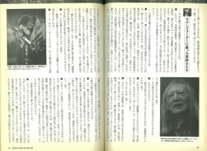 康芳夫が語る夜の紳士録:BUBKA時代(2007.vol.02)
