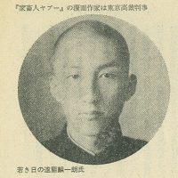 『諸君!』昭和57年(1982年)11月号より
