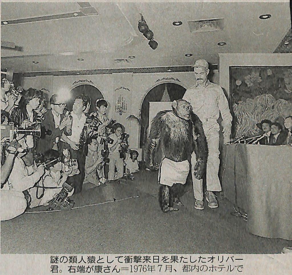 東京新聞(2002年5月2日 収録)より