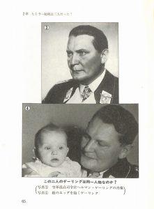 滅亡のシナリオ:ダブル操作の証拠---肖像写真