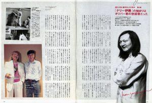 康芳夫とその弟子「テリー伊藤」の始まりはオリバー君の世話係だった・・・【月刊キング(2007年10月 NO.13 より)