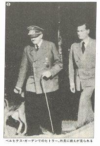 ベルヒテス・ガーデンでのヒトラー。外見に衰えが見られる