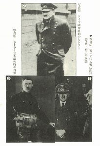 滅亡のシナリオ:ドイツ降伏直前のヒトラー
